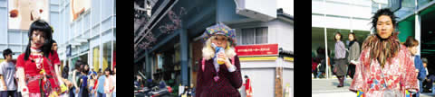 Fresh fruits estilo urbano en Japon